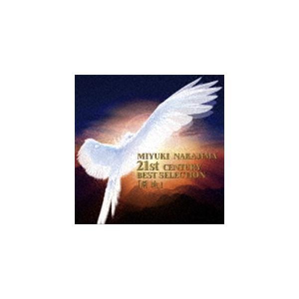 中島みゆき/中島みゆき・21世紀ベストセレクション『前途』 CD