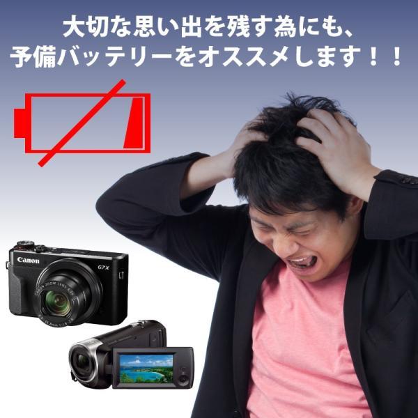 canon キャノン 純正 NB-9L バッテリーパック NB9L