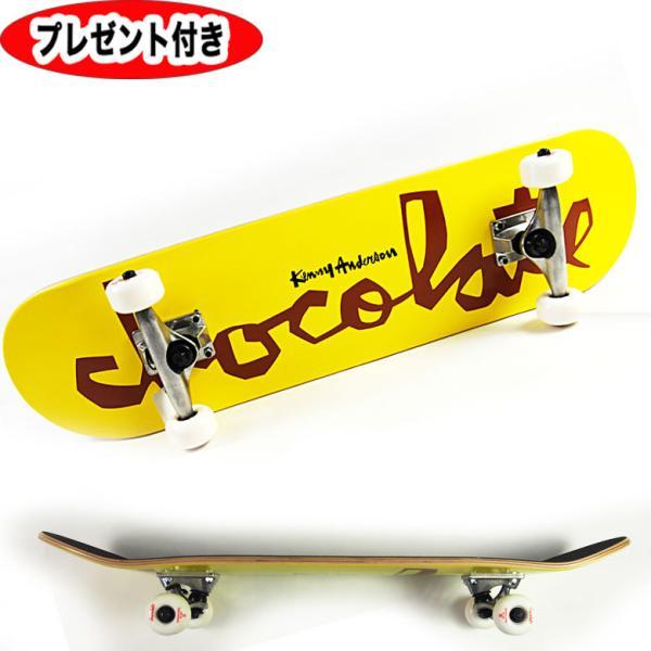 COMPLETE CHOCOLATE チョコレート コンプリートデッキ  KENNY ANDERSON 7.75インチ SKATEBOARD スケートボード   初心者