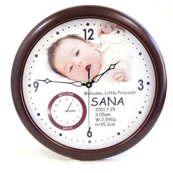 写真 時計「赤ちゃん誕生 (誕生時間時計) BIG壁掛け時計」出産祝い 内祝い 名入れ時計 オリジナル時計 新築祝い 結婚祝い 誕生日 贈り物|starkids
