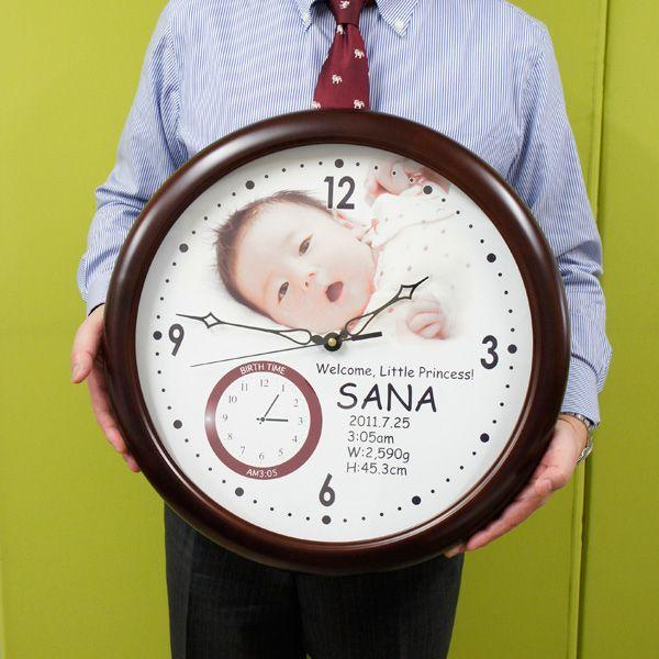 写真 時計「赤ちゃん誕生 (誕生時間時計) BIG壁掛け時計」出産祝い 内祝い 名入れ時計 オリジナル時計 新築祝い 結婚祝い 誕生日 贈り物|starkids|02