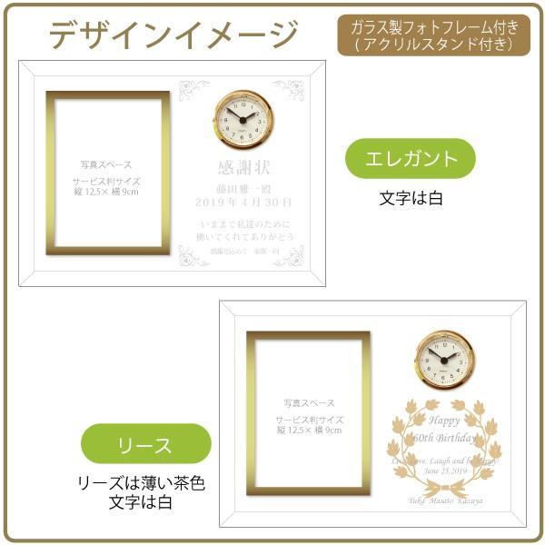「ガラス製フォトフレーム置き時計」オリジナル時計  名入れ 出産祝い 内祝い 新築祝い 結婚祝い 贈り物 父の日 ギフト|starkids|03