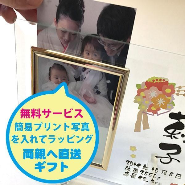 「命名フォトフレーム」 写真立て 出産祝い 出産内祝い メモリアル 記念品  名入れ 写真L判用|starkids|04