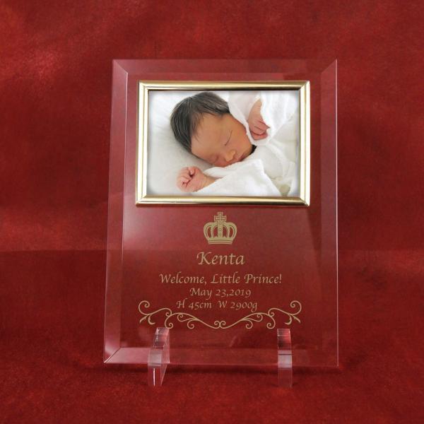 ベビー メモリアル フォトフレーム「 我が家のロイヤルベビーフォトフレーム」 出産祝い 出産内祝い メモリアル 記念品 名入れ 写真L判用|starkids|02