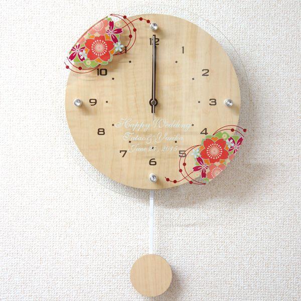 母の日メッセージ振り子時計