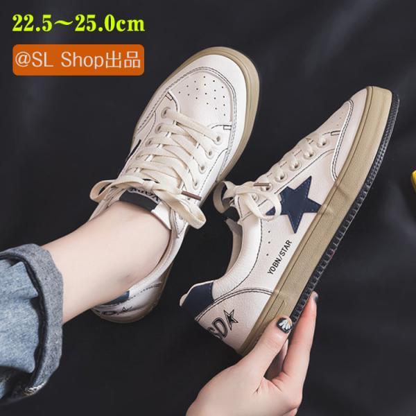 スニーカーレディース履きやすい歩きやすいローカットPU星柄シューズ靴カジュアルおしゃれ2021春夏母の日
