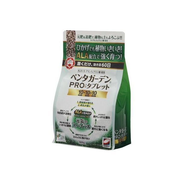 ペンタガーデン PROタブレット 800g / 日清ガーデンメイト ペンタガーデン