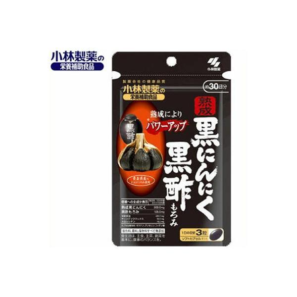 熟成黒にんにく 黒酢もろみ 90粒 / 小林製薬