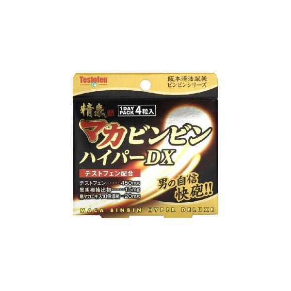 精泉マカビンビン ハイパーDX 4粒 / 阪本漢法製薬 マカビンビン