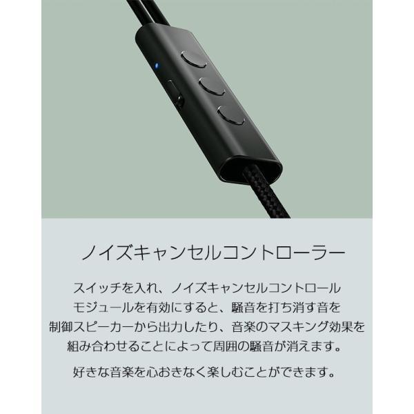 【国内正規品】Xiaomi ハイレゾ音源対応 ノイズキャンセリングイヤホン Type-Cスマホ対応 (ホワイト / ブラック)|starq-online|09