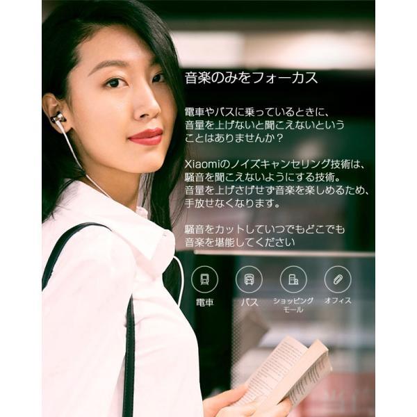 【国内正規品】Xiaomi ハイレゾ音源対応 ノイズキャンセリングイヤホン Type-Cスマホ対応 (ホワイト / ブラック)|starq-online|10