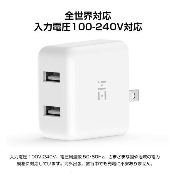 ZMI USB急速充電器 2ポート 18W 3.6A ACアダプタ コンセント PSE認証済み QC3.0対応 折畳式プラグ 超コンパクトサイト ZMI 正規代理店品 18ヶ月保証 HA622|starq-online|05