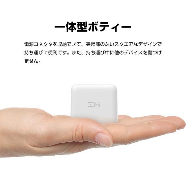 ZMI USB急速充電器 2ポート 18W 3.6A ACアダプタ コンセント PSE認証済み QC3.0対応 折畳式プラグ 超コンパクトサイト ZMI 正規代理店品 18ヶ月保証 HA622|starq-online|07