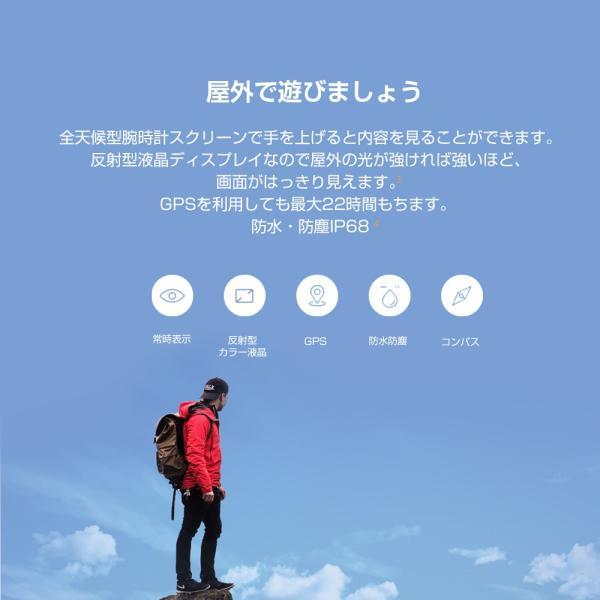 【 再入荷】【国内正規品】Amazfit Bip スマートウォッチ 活動量計 心拍計 歩数計 LINE 着信通知 SMS 天気予報 IP68防水防塵 1年保証付|starq-online|08