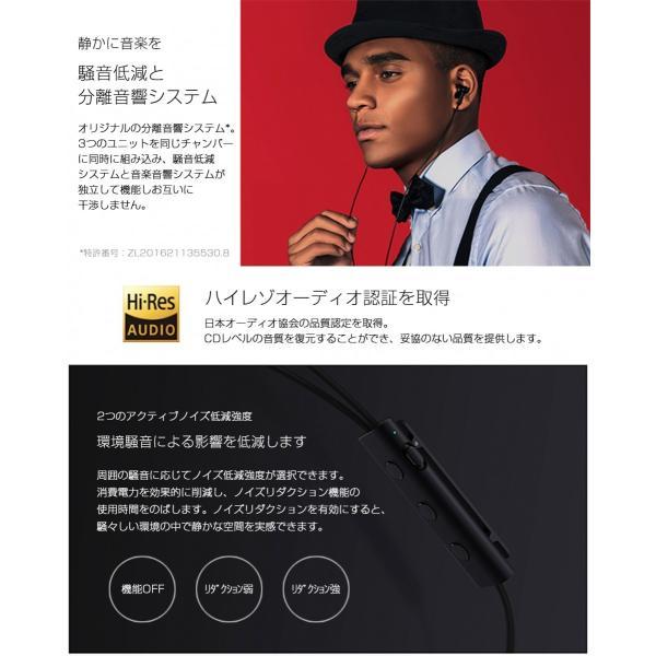 【正規品】Mi Noise Canceling Earphones 3.5mm Jack Earphone | ノイズキャンセル機能付き3.5mmジャックイヤホン|starq-online|02