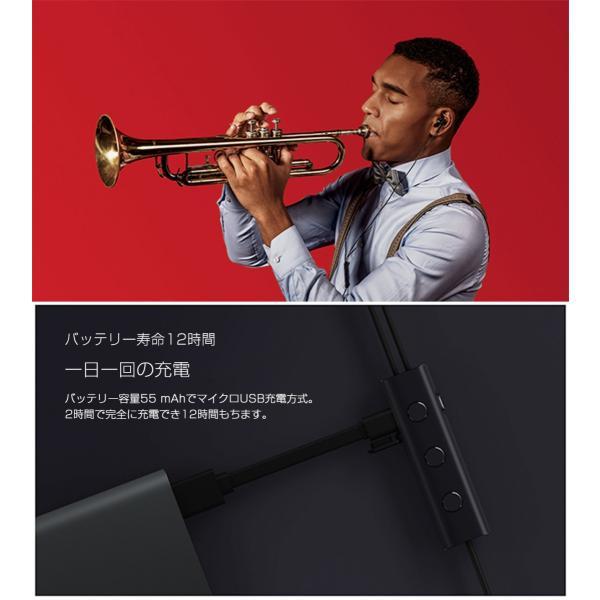 【正規品】Mi Noise Canceling Earphones 3.5mm Jack Earphone | ノイズキャンセル機能付き3.5mmジャックイヤホン|starq-online|05