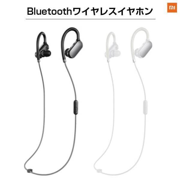 【国内正規品】Xiaomi Bluetooth ワイヤレス イヤホン(カナル型) 生活防水防汗7時間連続再生 apt-Xコーデック対応 技適認証済 1年保証付|starq-online