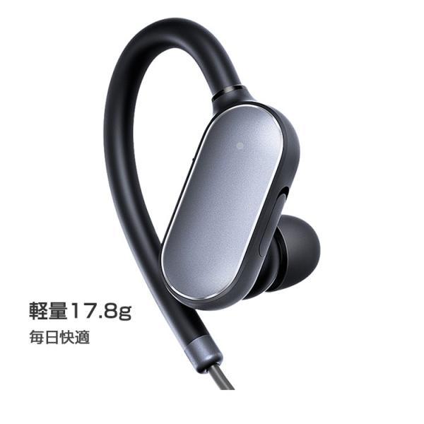 【国内正規品】Xiaomi Bluetooth ワイヤレス イヤホン(カナル型) 生活防水防汗7時間連続再生 apt-Xコーデック対応 技適認証済 1年保証付|starq-online|12