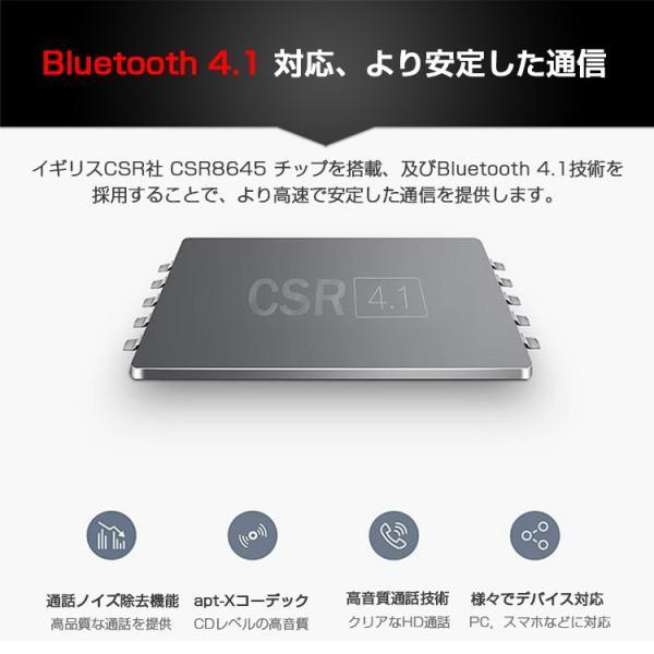 【国内正規品】Xiaomi Bluetooth ワイヤレス イヤホン(カナル型) 生活防水防汗7時間連続再生 apt-Xコーデック対応 技適認証済 1年保証付|starq-online|17