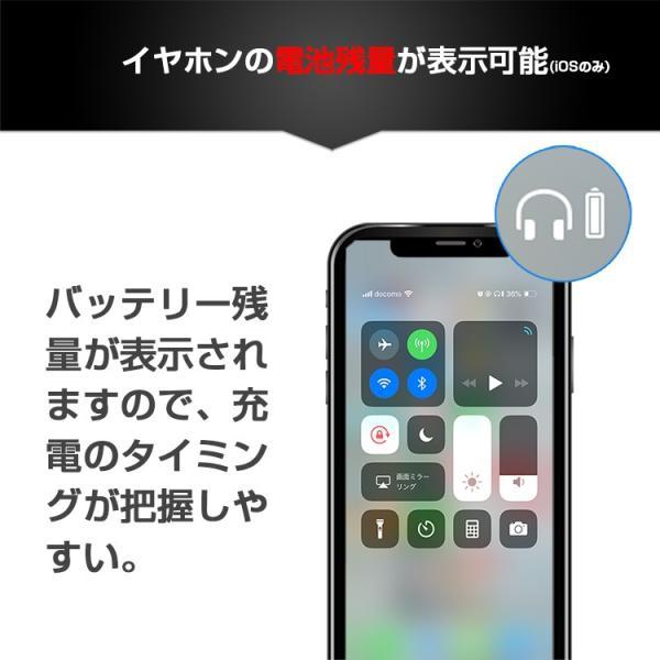 【国内正規品】Xiaomi Bluetooth ワイヤレス イヤホン(カナル型) 生活防水防汗7時間連続再生 apt-Xコーデック対応 技適認証済 1年保証付|starq-online|19