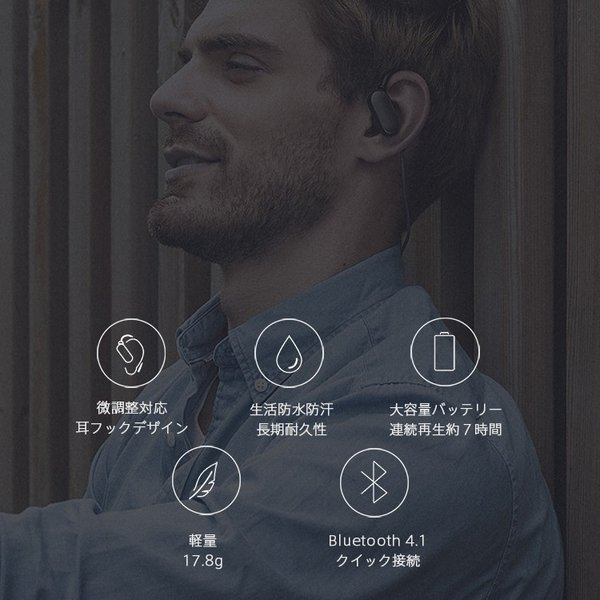 【国内正規品】Xiaomi Bluetooth ワイヤレス イヤホン(カナル型) 生活防水防汗7時間連続再生 apt-Xコーデック対応 技適認証済 1年保証付|starq-online|04