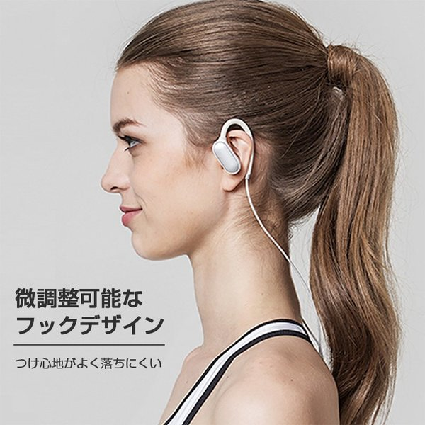 【国内正規品】Xiaomi Bluetooth ワイヤレス イヤホン(カナル型) 生活防水防汗7時間連続再生 apt-Xコーデック対応 技適認証済 1年保証付|starq-online|05