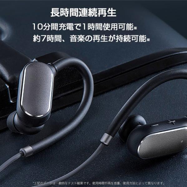 【国内正規品】Xiaomi Bluetooth ワイヤレス イヤホン(カナル型) 生活防水防汗7時間連続再生 apt-Xコーデック対応 技適認証済 1年保証付|starq-online|07