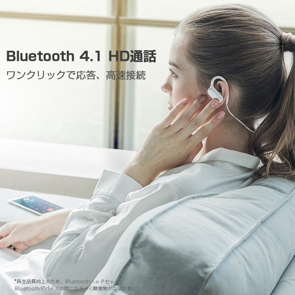 【国内正規品】Xiaomi Bluetooth ワイヤレス イヤホン(カナル型) 生活防水防汗7時間連続再生 apt-Xコーデック対応 技適認証済 1年保証付|starq-online|08