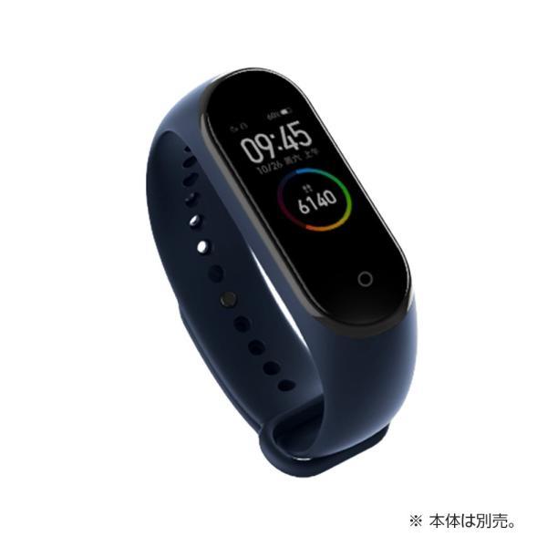 【国内正規品】Mi Band 3 カラーバンド(純正品) | Xiaomi スマートウォッチ 専用 取替え バンド 活動量計 心拍計 歩数計 IP67防水 LINE SMS アプリ 着信 通知|starq-online|03