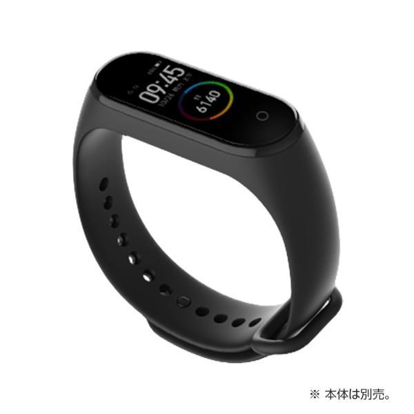 【国内正規品】Mi Band 3 カラーバンド(純正品) | Xiaomi スマートウォッチ 専用 取替え バンド 活動量計 心拍計 歩数計 IP67防水 LINE SMS アプリ 着信 通知|starq-online|05