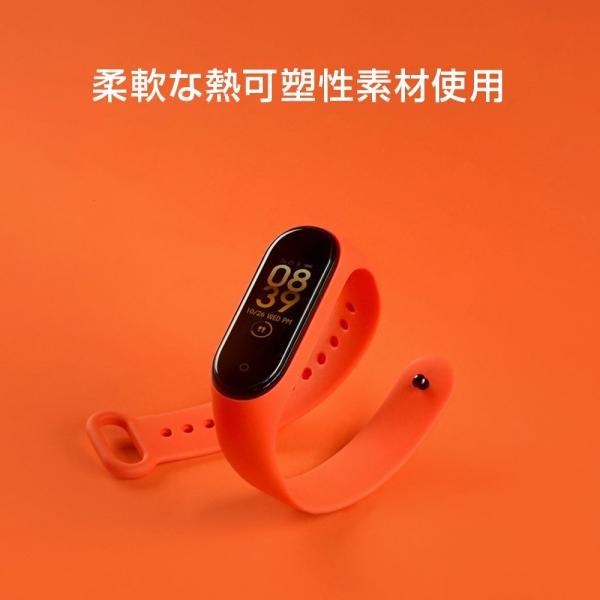 【国内正規品】Mi Band 3 カラーバンド(純正品) | Xiaomi スマートウォッチ 専用 取替え バンド 活動量計 心拍計 歩数計 IP67防水 LINE SMS アプリ 着信 通知|starq-online|09