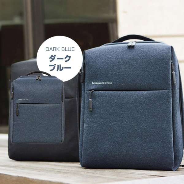 Xiaomi バックパック Mi City Backpack 父の日 ギフト プレゼント 小米 シャオミ リュックサック 正規品|starq-online|16