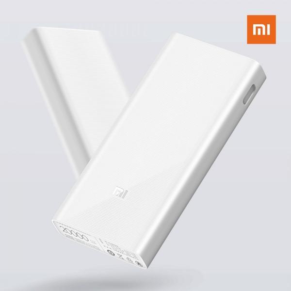 ※1/24(木)販売終了【正規品】Xiaomi 20000mAh Power Bank 2C 双方向急速充電 モバイルバッテリー 大容量 2ポート QC3.0 AFC FCP対応 1年保証|starq-online