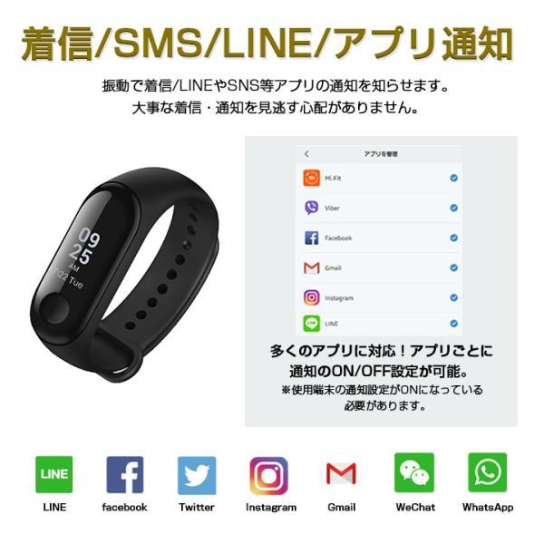 【国内正規品】Mi Band 3 スマートウォッチ(グローバル版) 【1年保証   技適認証済】活動量計 心拍計 歩数計 iPhone対応 Android Line Twitter SNS 着信 starq-online 11