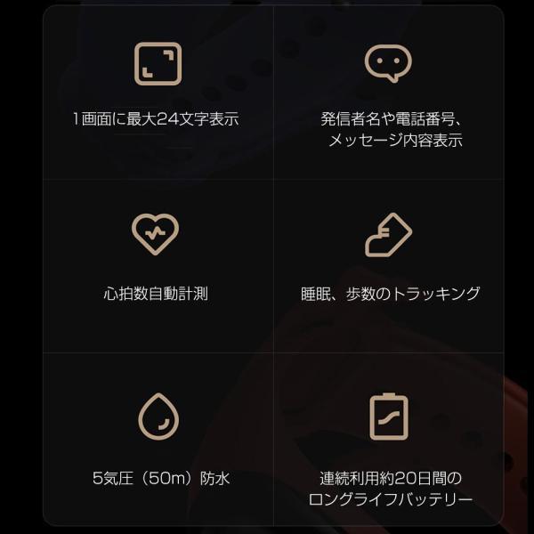 【国内正規品】Mi Band 3 スマートウォッチ(グローバル版) 【1年保証   技適認証済】活動量計 心拍計 歩数計 iPhone対応 Android Line Twitter SNS 着信 starq-online 09
