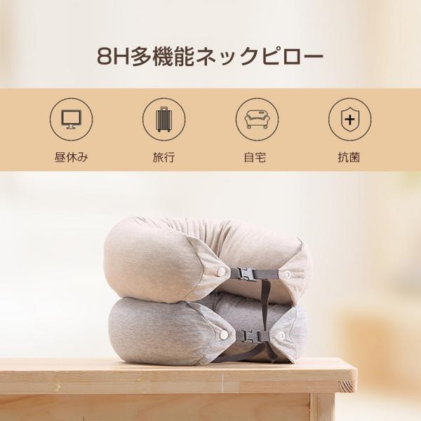【正規品】Xiaomi(小米、シャオミ)ネックピロー 8H Travel U-Shaped Pillow (ミックスベージュ/ミックスグレー)|starq-online|02