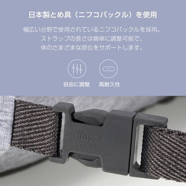 【正規品】Xiaomi(小米、シャオミ)ネックピロー 8H Travel U-Shaped Pillow (ミックスベージュ/ミックスグレー)|starq-online|11