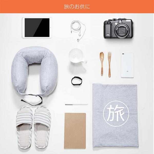 【正規品】Xiaomi(小米、シャオミ)ネックピロー 8H Travel U-Shaped Pillow (ミックスベージュ/ミックスグレー)|starq-online|14