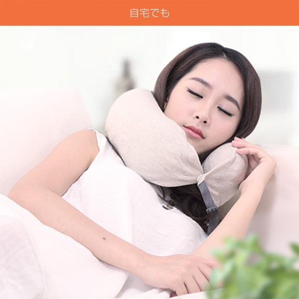 【正規品】Xiaomi(小米、シャオミ)ネックピロー 8H Travel U-Shaped Pillow (ミックスベージュ/ミックスグレー)|starq-online|16