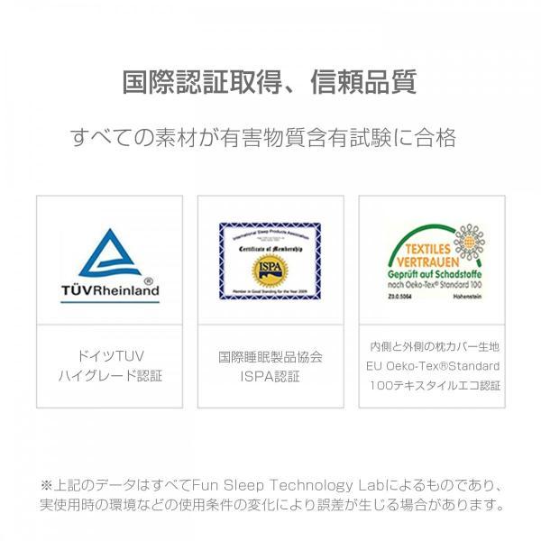 【正規品】Xiaomi(小米、シャオミ)ネックピロー 8H Travel U-Shaped Pillow (ミックスベージュ/ミックスグレー)|starq-online|18