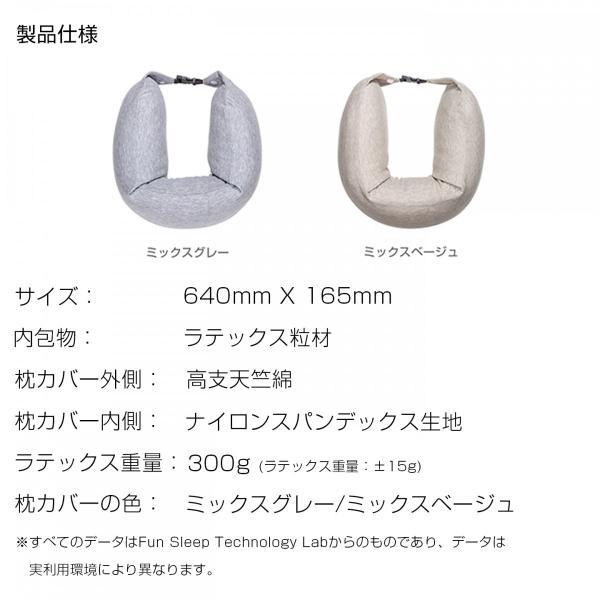 【正規品】Xiaomi(小米、シャオミ)ネックピロー 8H Travel U-Shaped Pillow (ミックスベージュ/ミックスグレー)|starq-online|19