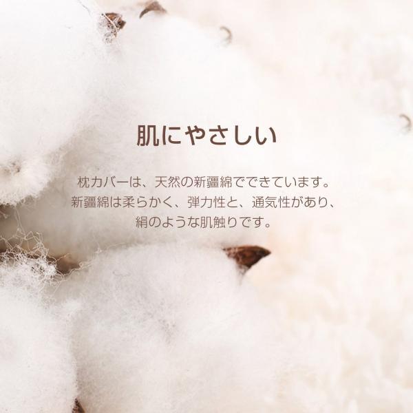 【正規品】Xiaomi(小米、シャオミ)ネックピロー 8H Travel U-Shaped Pillow (ミックスベージュ/ミックスグレー)|starq-online|05