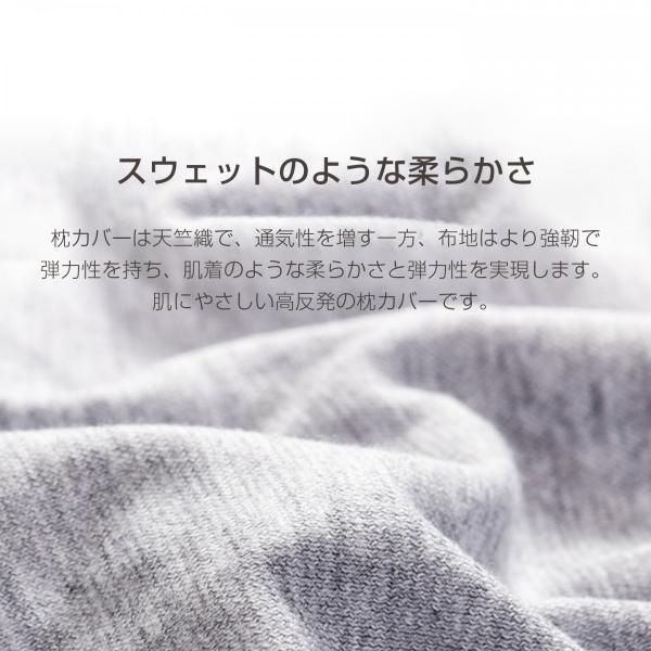 【正規品】Xiaomi(小米、シャオミ)ネックピロー 8H Travel U-Shaped Pillow (ミックスベージュ/ミックスグレー)|starq-online|06