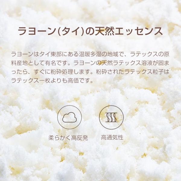 【正規品】Xiaomi(小米、シャオミ)ネックピロー 8H Travel U-Shaped Pillow (ミックスベージュ/ミックスグレー)|starq-online|07
