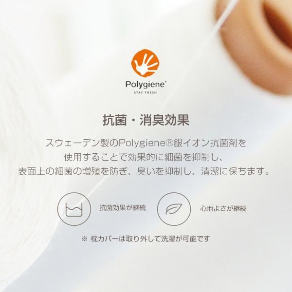 【正規品】Xiaomi(小米、シャオミ)ネックピロー 8H Travel U-Shaped Pillow (ミックスベージュ/ミックスグレー)|starq-online|09