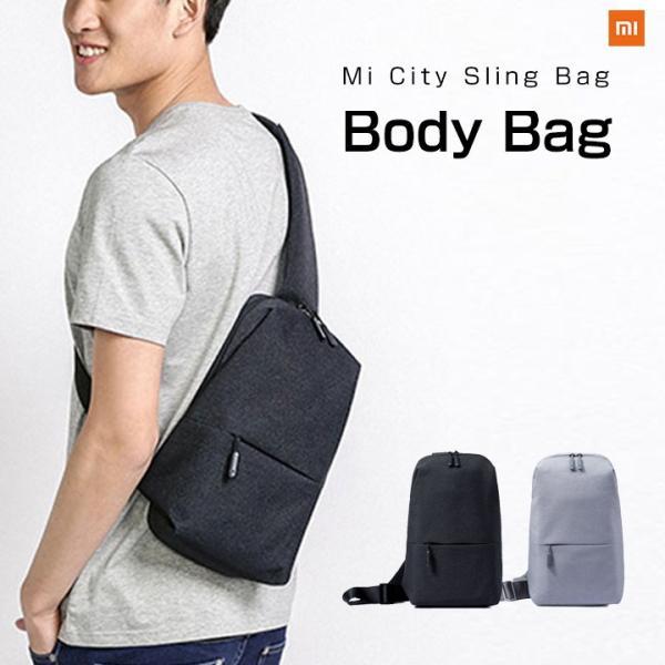 【正規品】ボディバッグ Mi City Sling Bag (ダークグレー/ライトグレー) Xiaomi 小米 シャオミ ショルダーバッグ 旅行 通学 通勤 大容量 コンパクト starq-online