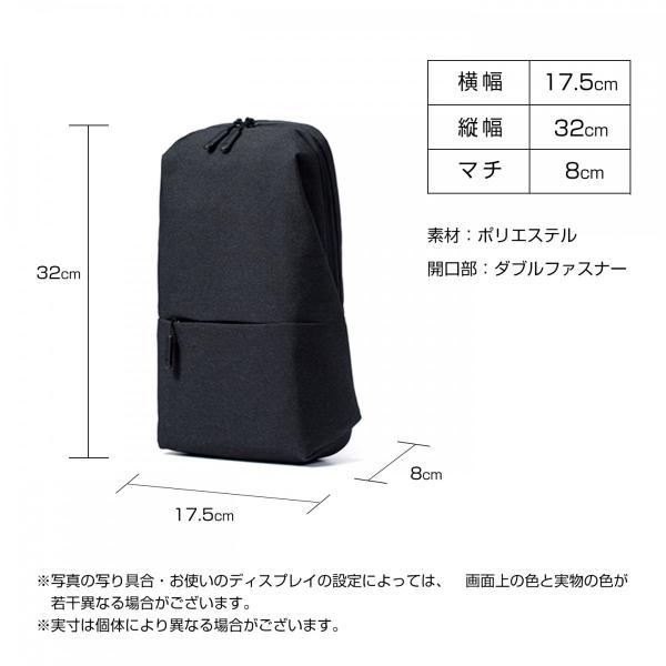 【正規品】ボディバッグ Mi City Sling Bag (ダークグレー/ライトグレー) Xiaomi 小米 シャオミ ショルダーバッグ 旅行 通学 通勤 大容量 コンパクト starq-online 11