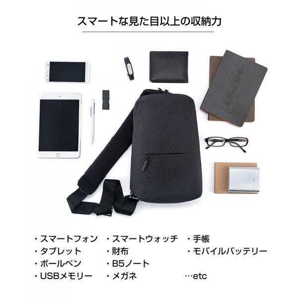 【正規品】ボディバッグ Mi City Sling Bag (ダークグレー/ライトグレー) Xiaomi 小米 シャオミ ショルダーバッグ 旅行 通学 通勤 大容量 コンパクト starq-online 04