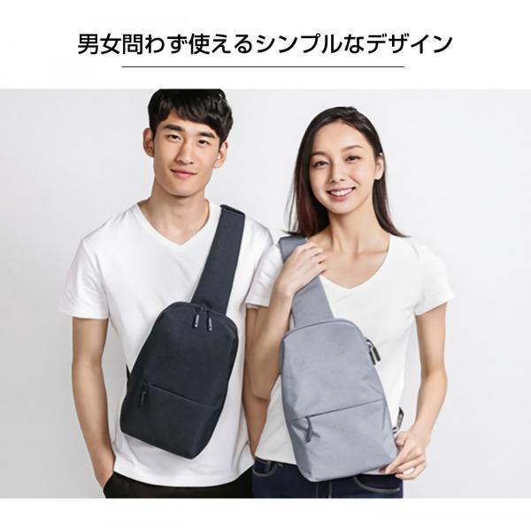 【正規品】ボディバッグ Mi City Sling Bag (ダークグレー/ライトグレー) Xiaomi 小米 シャオミ ショルダーバッグ 旅行 通学 通勤 大容量 コンパクト starq-online 06