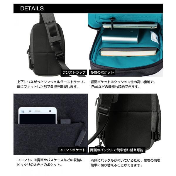 【正規品】ボディバッグ Mi City Sling Bag (ダークグレー/ライトグレー) Xiaomi 小米 シャオミ ショルダーバッグ 旅行 通学 通勤 大容量 コンパクト starq-online 07